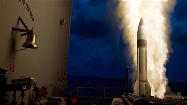 Mỹ mua tên lửa đánh chặn SM-3 BlockIIA khiến Nga 'khóc thét'