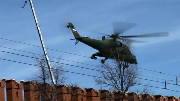 Trực thăng tuyệt mật lộ diện trên điện Kremlin