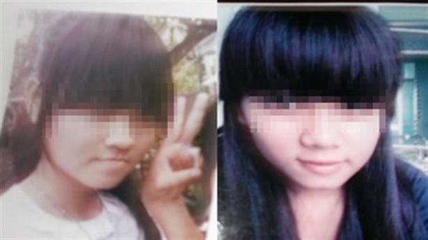 Hai nữ sinh mất tích trở về: Giai lạ gọi điện trách
