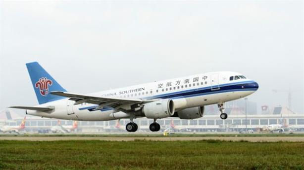 Trung Quốc phải chấm dứt ngay việc uy hiếp an toàn bay