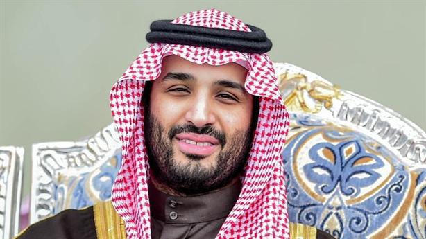 Saudi Arabia-Iran: Nóng bỏng cuộc chiến giá dầu...