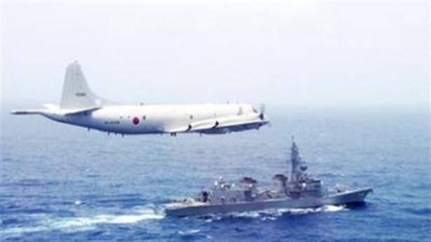 Máy bay Nhật sắp ghé Cam Ranh: ''Tôi chưa có thông tin''