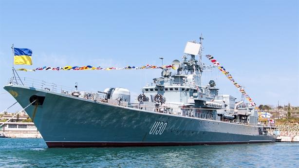 Mục đích của Ukraine khi tuyên bố về khả năng quốc phòng