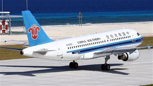 Bản đồ ICAO có Tam Sa: Trung Quốc lách luật thế nào?