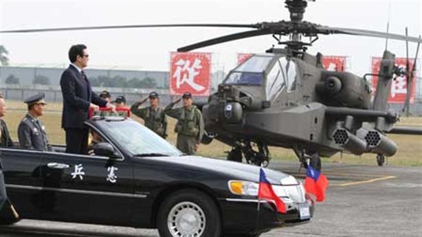 Cách Mỹ bán vũ khí cho Đài Loan