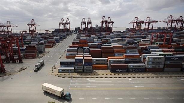 Chủ tịch IMF khẳng định Trung Quốc sẽ không hạ cánh cứng
