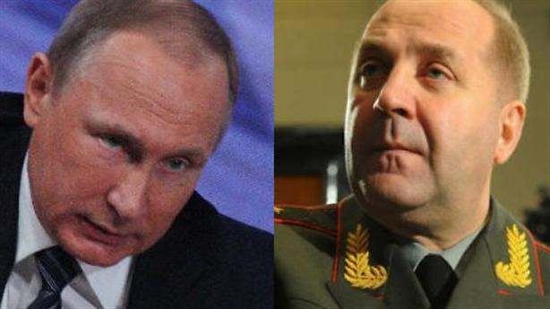 Phương Tây tiết lộ bí mật tướng tình báo Nga đột tử?