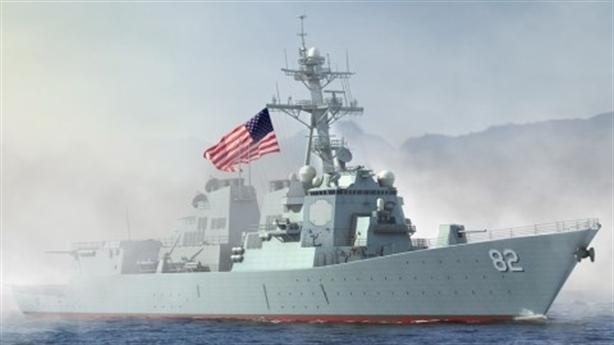 Báo Mỹ: Cách đối phó Trung Quốc hiệu quả ở Biển Đông