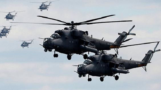 """Afghanistan mua Mi-35 Nga và """"tiêu chuẩn kép"""" của Mỹ"""