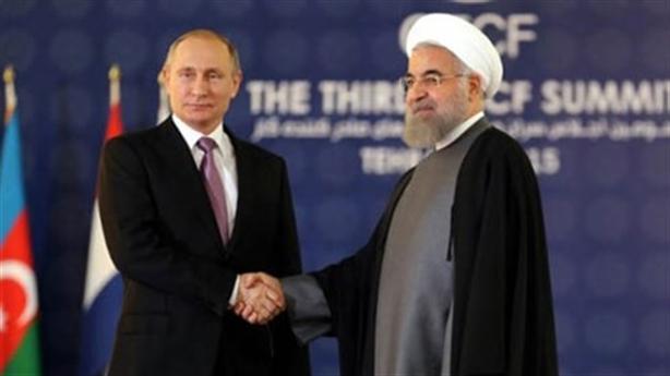 Nga tích cực bơm thêm vũ khí cho Iran