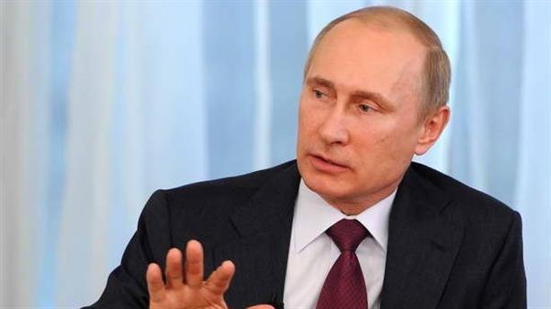 Nga tiếp tục tung đòn gió ở Syria?