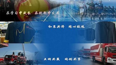 Trung Quốc làm ống nước sông Đà: Đơn vị cấp sư đoàn