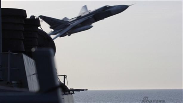 'Su-24 không bay thấp hơn để hạn chế thiệt hại cho Mỹ'