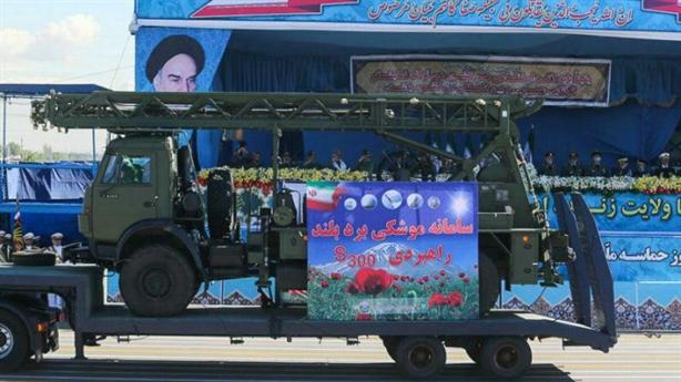 S-300 Nga chuyển giao tới Iran lần đầu lộ mặt