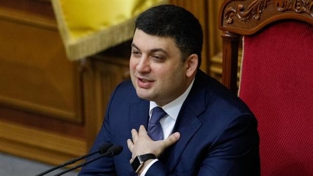 Tân Thủ tướng Ukraine nhận gậy khi chưa có cà rốt