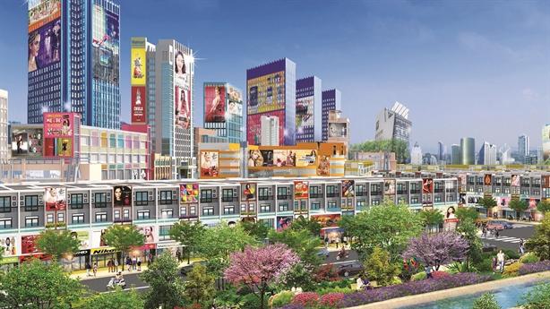 Công bố dự án Đại Phước Center City