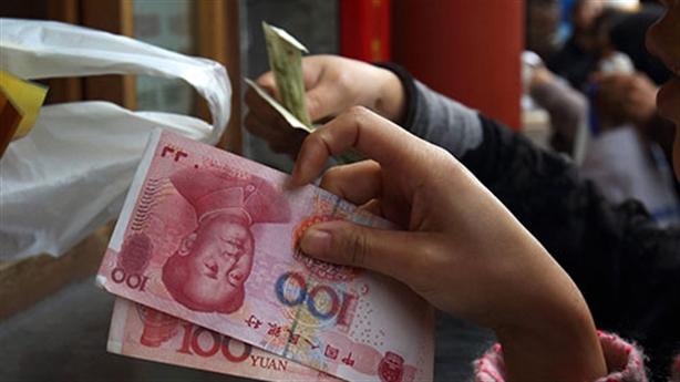 Trung Quốc học Mỹ bài tiền tệ: Thiếu cơ hội trời cho