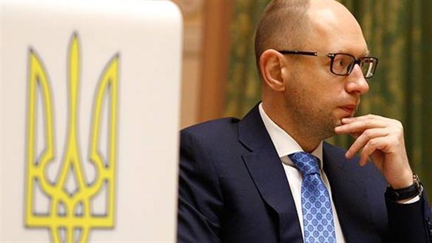 Tìm thấy cựu Thủ tướng Ukraine mất tích sau từ chức