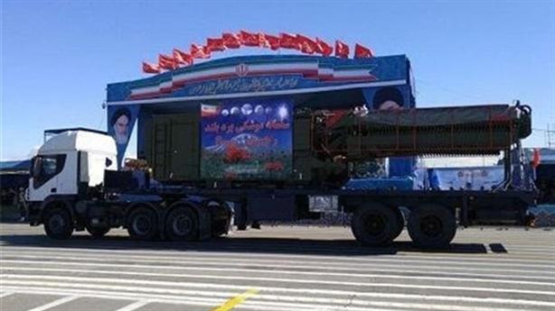 Mỹ-Israel không sợ khi Iran tuyên bố có S-300