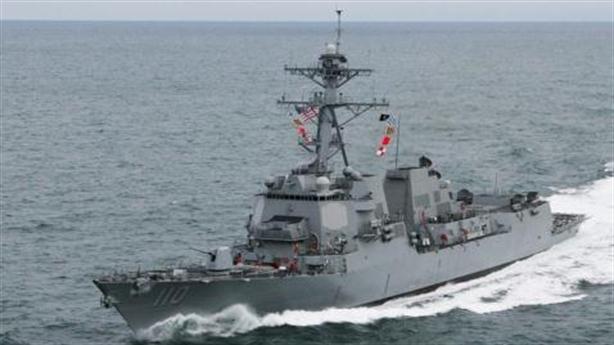 Mỹ điều tàu áp sát đá Chữ Thập: Bước đi mạnh mẽ