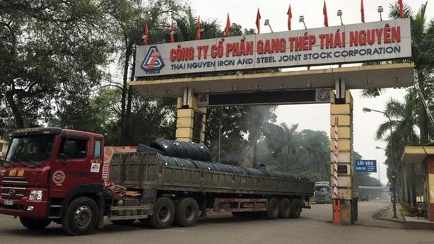 Số phận dự án thép nghìn tỷ Thái Nguyên:Bán được là tốt