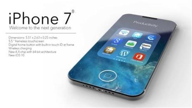Apple tung chiêu mới, nịnh khách sang chảnh