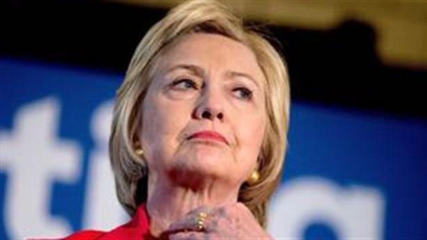 Bà Hillary tự tin trong cuộc đua thành Tổng thống Mỹ