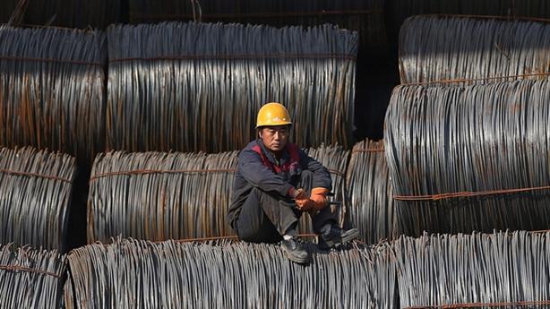 TQ mơ thành trung tâm định giá nguyên liệu thô toàn cầu