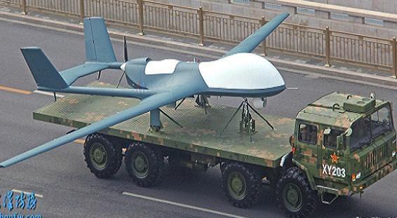 Trung Quốc ngang ngược đưa UAV trinh sát BKZ-005 ra Phú Lâm
