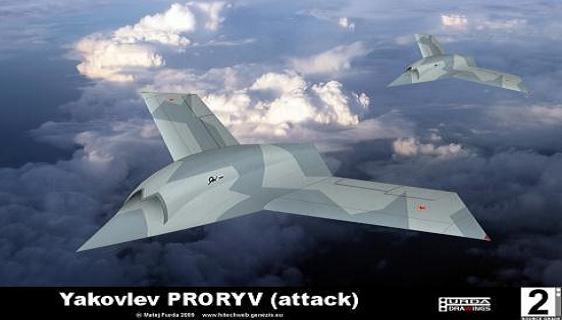 Lộ diện bộ 3 UAV siêu hạng Yak-133 Proryv của Nga