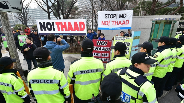 'Triều Tiên kích hoạt sớm lá chắn THAAD tại Hàn Quốc'