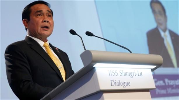 Shangri-La:Giải quyết tranh chấp Biển Đông không phải trò chơi được mất