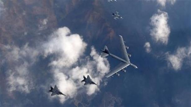 Cập nhật nóng oanh tạc cơ B-52 áp sát Kaliningrad