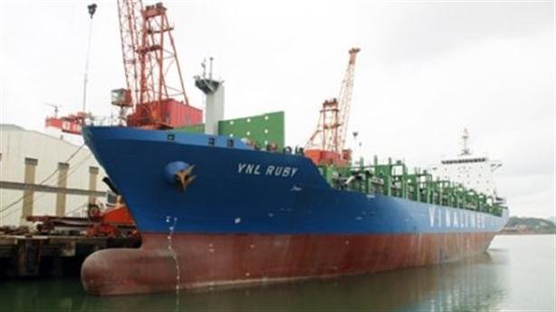 Vinalines xin thanh lý 6 con tàu: Bộ GTVT đặt điều kiện