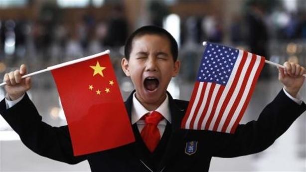 Báo Mỹ: Giải mã 5 sức mạnh hoang đường của Trung Quốc