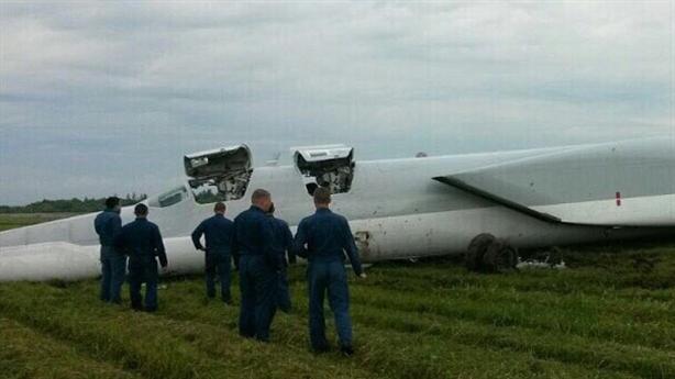 Máy bay Tu-22M3 của Nga gãy càng sau nâng cấp