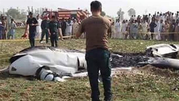 Pakistan nếm trái đắng từ UAV siêu rẻ Trung Quốc