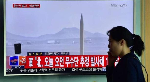 Triều Tiên tạo cớ cho THAAD Mỹ vây Trung Quốc