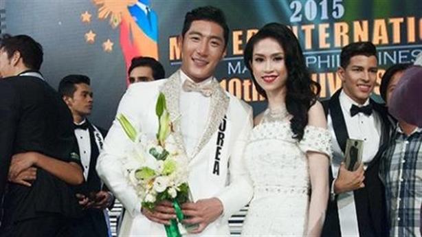 Hoa hậu Thu Vũ nói tiếng Anh: Họ cũng tệ như tôi?