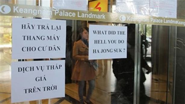 Ông Lê Hoàng Châu: Không thể bỏ phí bảo trì chung cư!