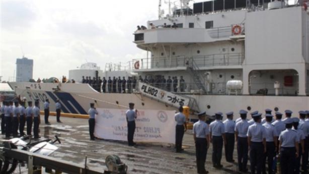 Nhật Bản tập trận cùng Philippines sau phán quyết PCA