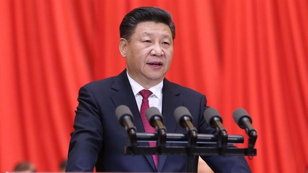 Mỹ nhẹ nhàng sau phán quyết đường lưỡi bò Trung Quốc