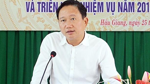 Ngày 15/7, biểu quyết tư cách ĐBQH của ông Trịnh Xuân Thanh