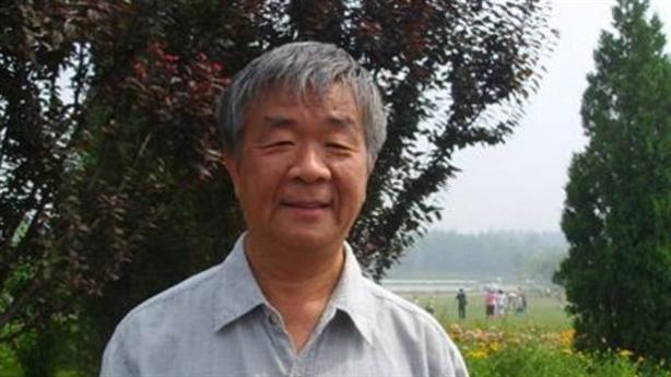 Học giả Trung Quốc muốn Bắc Kinh tôn trọng phán quyết PCA