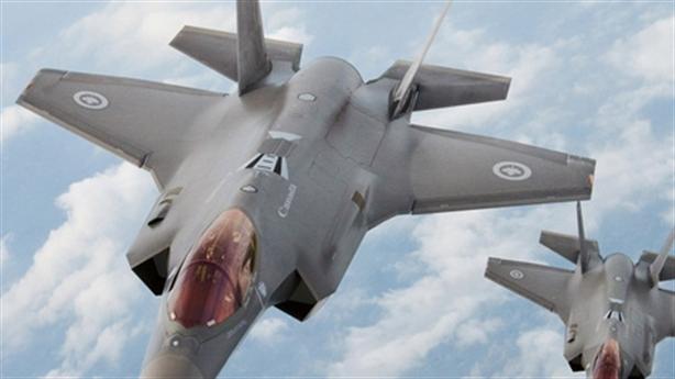 Bí mật của chiếc 'máy bay vàng' F-35