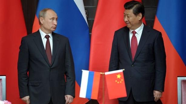 Nga đã công nhận phán quyết Biển Đông?