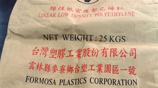 Chôn chất thải lạ ở Đà Nẵng: Chỉ bao bì của Formosa