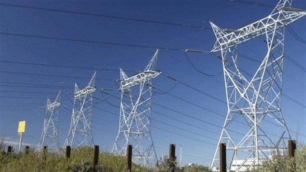 Phó Thủ tướng chỉ đạo Bộ công thương mua điện của Lào