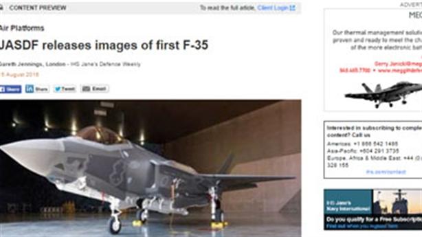 F-35 Nhật không làm nên trò trống gì ở Hoa Đông?