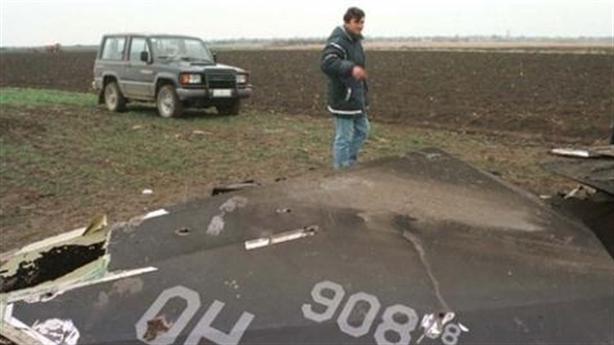 Nhược điểm khiến máy bay tàng hình Mỹ bị bắn hạ